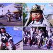 平成最後の「赤穂義士祭」