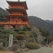 熊野古道 那智の滝