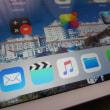 appleの新iOSをインストールしました。iPadには大幅改良です!!
