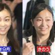 佳子さまは、お顔が変化した?