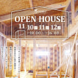 木づつみの家、構造見学会