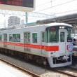 山陽電車5000系 5006F