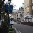 横浜350年の歴史