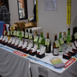 酒田祭り・IWC
