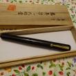ついに大橋堂の万年筆を入手しました