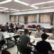 法人職員の勉強会