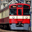 西所沢S字カーブを行く幸福の赤い電車