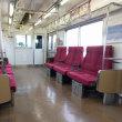 仙石線2WAYシート
