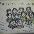 鹿児島紙芝居の旅!