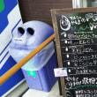 玉子かけご飯が食べる マルシェかしま - 佐倉 印旛沼