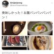ジェジュン  SNS 祭り  in  Japan