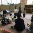 読み聞かせ 2019.4.18(水) 児童センター ノンノンたいむ