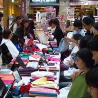 トレッサ横浜でイベントがありました