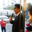 記念碑『神戸港荷役の中心地』除幕式(平成29年10月22日(日)11:30~)