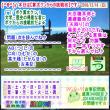 (文学・歴史)[古事記]通算349回【算太クンからの挑戦状・2018】