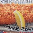八重桜と山藤とトンカツ
