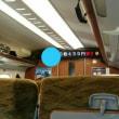 JR西日本さんにおんぶにだっこの旅…はじまり、はじまり~~!の巻