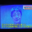 9/19 拉致 みぐみちゃんのご両親参加できず