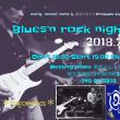 Blues'N Rock Night vol.3