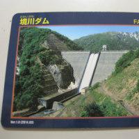 桂湖オープン!
