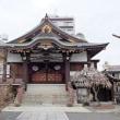 特集 寺院・仏閣巡り(東京・相模原以外)ダイジェスト版 v18 L1210