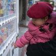 元気が一番 公園で自販機を経験した後、少し遊んだ