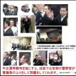 転載: 東京高裁の警備員さんの中から警視庁公安部の公僕さんを探すゲームですっ!