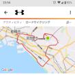 1月20日 ロードバイク メリダ リアクト 走り