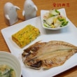 Its my usually breakfast, open horse mackerel cooked.