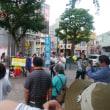 大和駅周辺で虹色@ピースフレンズ主催の集会&パレード!9月9日(土)のつぶやき