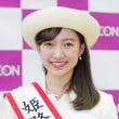 「姫路お城の女王」兵庫県フェア・イオン新浦安