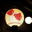 京都1泊旅その3 工事中の清水寺と先斗町