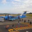 ☆天草の飛行場:可愛い飛行機 テイクオフ
