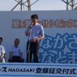 2018長崎みなとまつり  とんでも市長・田上長崎市長  2018・7・28