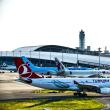 カタール航空&ターキッシュ・エアラインズ  中東2社は運航中止した😡 現在 エミレーツ航空のみだ。