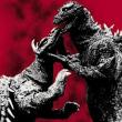 『ゴジラの逆襲(1955)』怪獣王国ニッポンの誕生