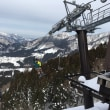 若桜学園スキー教室協力