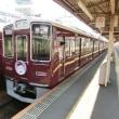 07/01: 駅名標ラリー2018GW大阪ツアー#02: 梅田, 中津 UP