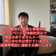 katsunori.jp独自ドメインは数年前解約済木村勝則税理士滋賀県高島市と関係はありません!