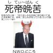 転載: ゆうちょ銀社長に長門氏、シティバンク銀前会長=関係筋(ロイター)
