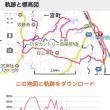 20170909  軍茶利山ウォーキング