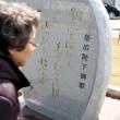 女川町復幸祭2017 仙台で1泊 女川へ 津波伝承「復幸男」に参加20