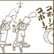 ジャストアイディア@おじすん