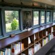 列車図書館
