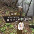 関東ふれあいの道神奈川県15.16.10.11.17 その1
