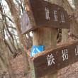 六甲山縦走チャレンジ アタック1(塩屋~妙法寺)7.8km