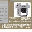 """エリア・カザン監督""""エデンの東""""上映"""