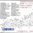 【国防 日本人が心得ておくこと】 武装難民(便衣兵)の上陸予想(日本側迎撃)地点・・・保守速報さんより
