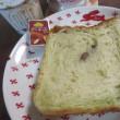 創作工房プランタンの野菜食パン