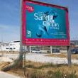 Le troisième Festival Sand et Chopin en Seyne